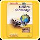 Lucent General Knowledge - OFFLINE apk