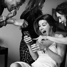Wedding photographer Galina Nabatnikova (Nabat). Photo of 11.01.2017