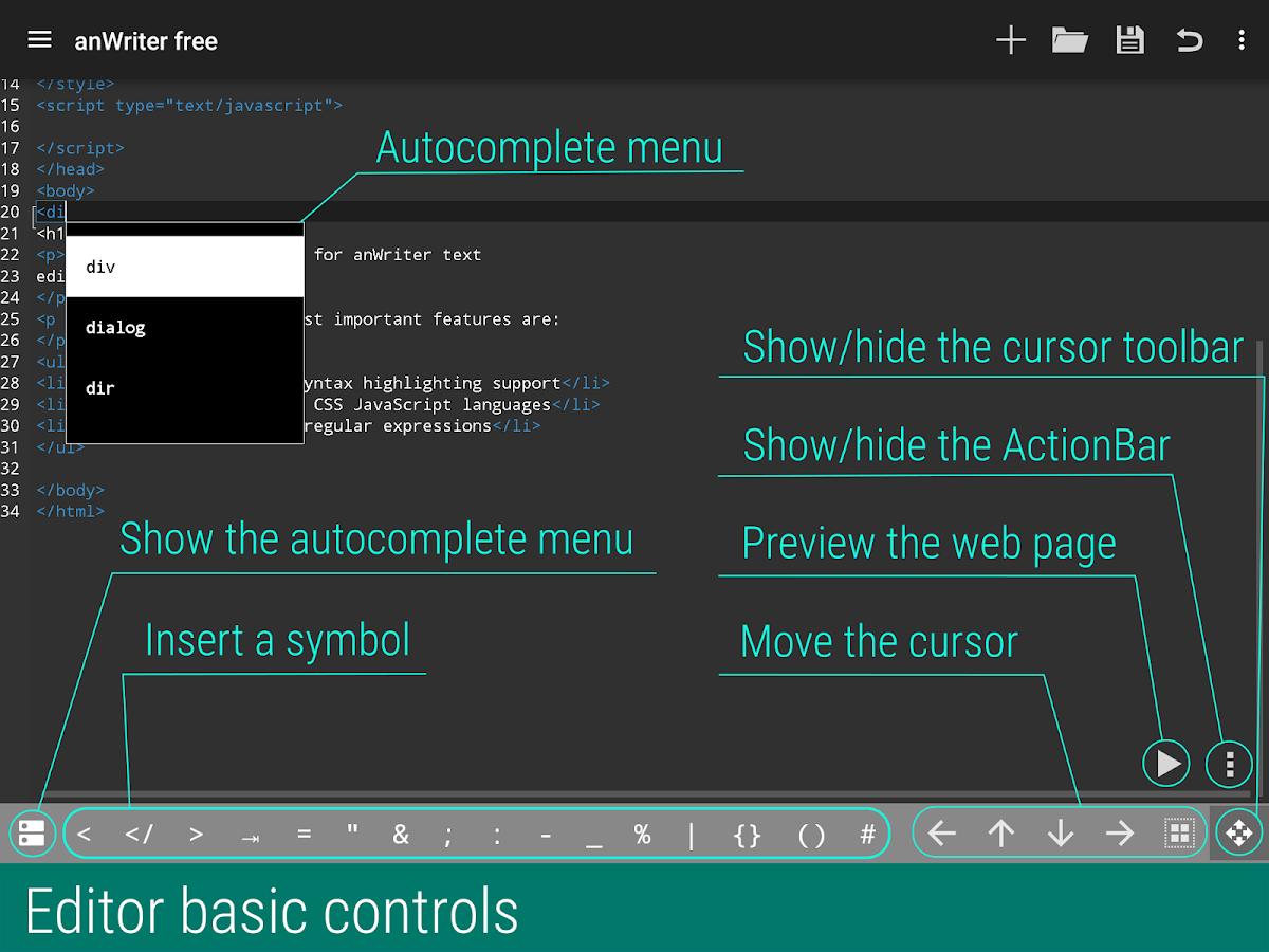 Anwriter free html editor screenshot