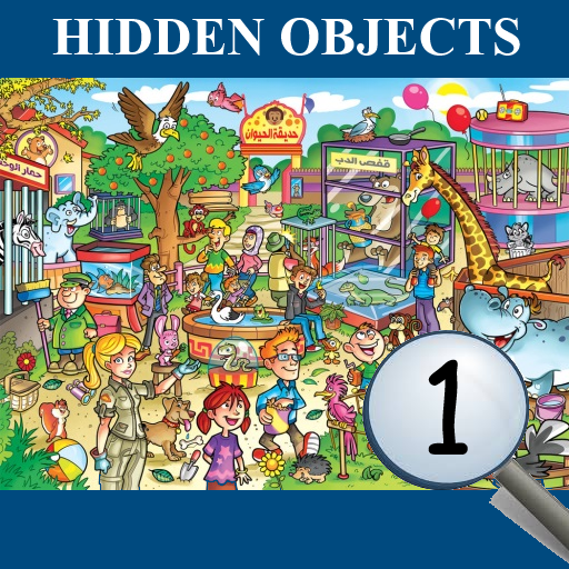 Hidden Objects file APK for Gaming PC/PS3/PS4 Smart TV