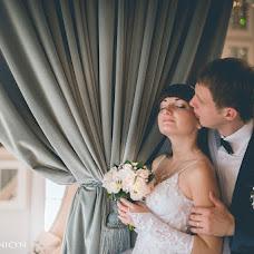 Wedding photographer Ilya Nevinicyn (IlyaNevinicyn). Photo of 18.11.2014