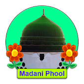 Madani Phool