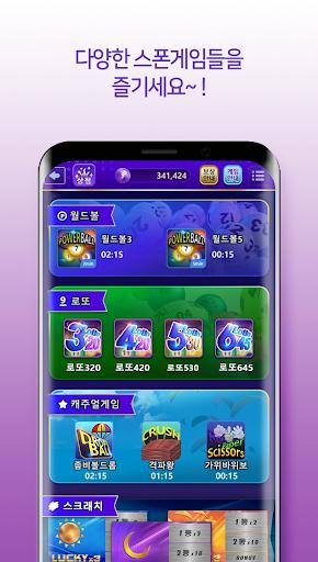 uc2a4ud3f0uac8cuc784uc988  screenshots 2