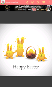 Happy Easter Day 2016 screenshot 6