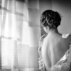 Wedding photographer Pino Romeo (PinoRomeo). Photo of 23.08.2016