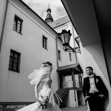 Photographer sa kasal Sasha Nikiforenko (NeKifir). Larawan ni 06.09.2016