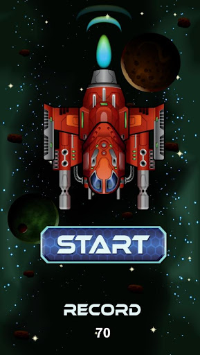 Bright Ship  captures d'écran 1