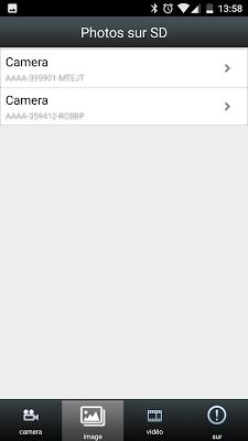 Visia - screenshot
