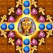 エジプトマニア