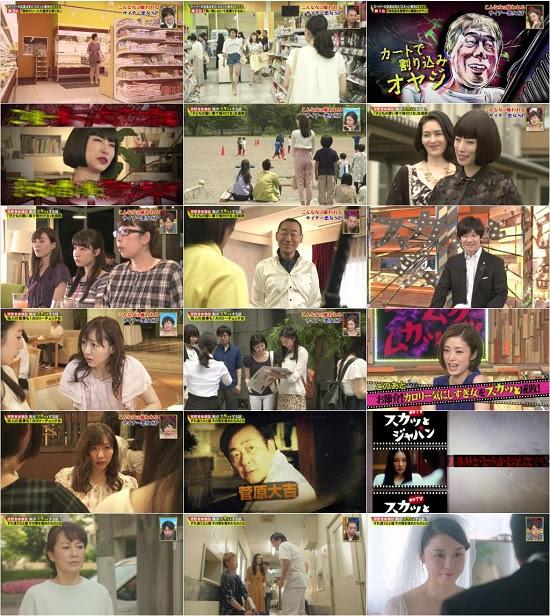 (TV-Variety)(720p) 痛快TV スカッとジャパン 170605