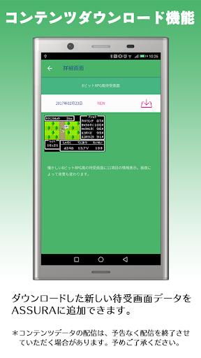 MyCellstar+Sync for Android 3.0.0 Windows u7528 2