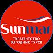 Горящие путевки от Санмар - турагентство icon