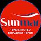 Горящие путевки от Санмар - турагентство Android apk