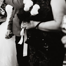 Wedding photographer Artem Kononov (feelthephoto). Photo of 05.02.2018