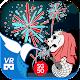 SG50 Fireworks VR