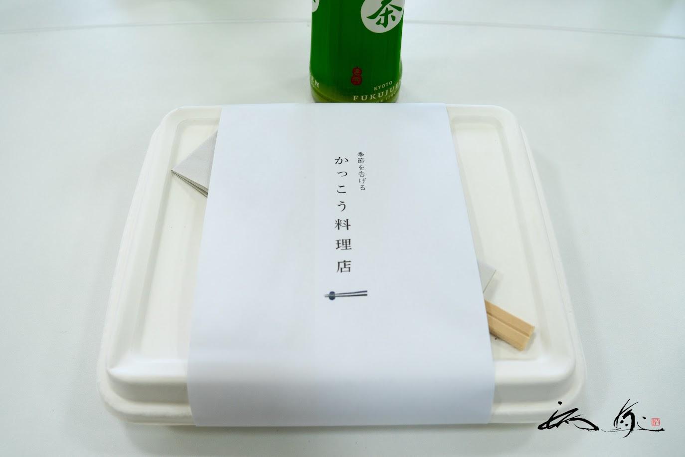 和食料理店「かっこう料理店」の特製弁当