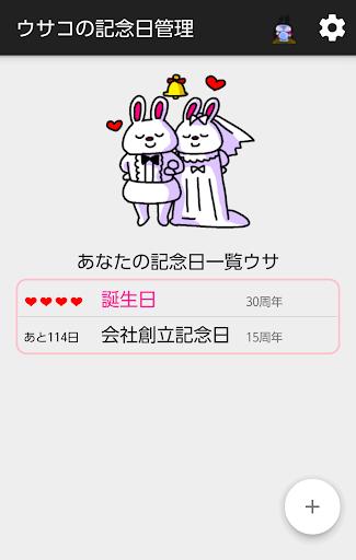 YOO主题-功夫熊猫app - APP試玩 - 傳說中的挨踢部門