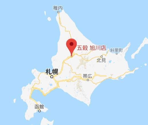地図:五穀 旭川店