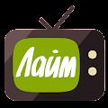 Лайм HD TV — бесплатное онлайн ТВ download