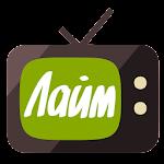 Лайм HD TV — бесплатное ТВ Icon