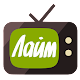 Лайм HD TV — бесплатное онлайн ТВ (app)