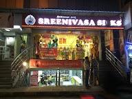 Sreenivasa Silks photo 4