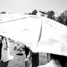 Hochzeitsfotograf Antonio Palermo (AntonioPalermo). Foto vom 13.03.2019