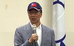 【總統選舉】郭台銘宣布參加國民黨內初選 馬英九:樂觀其成