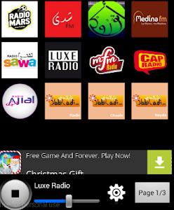 إذاعات المغرب 2016 screenshot 0