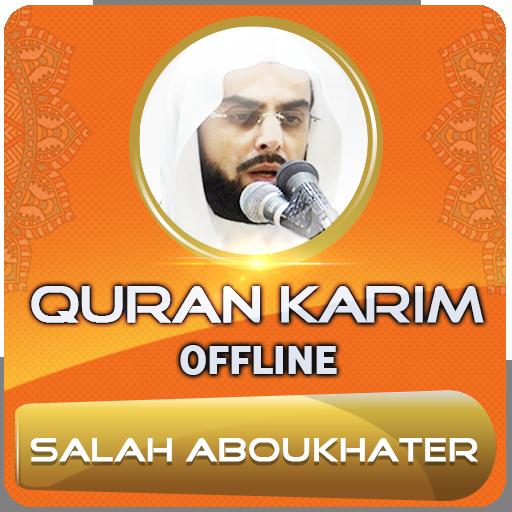 ahmed abou khater mp3 gratuit