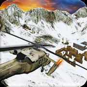 Helicopter Gunship War - 3D Air Battle