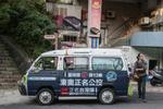 【台灣九合一選舉】從東奧正名公投,看台灣人的身份認同
