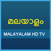 Malayalam Mobile TV - LIVE HD