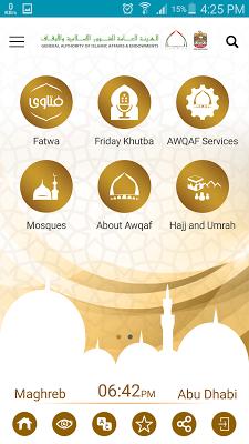 AWQAF - screenshot