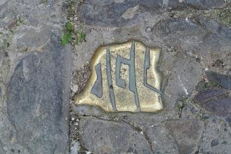 Photo: signe délimitant l'entrée dans le quartier Juif de Tarazona