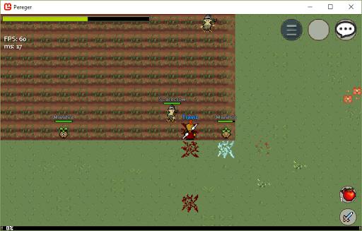Pereger (MMORPG)  captures d'écran 1