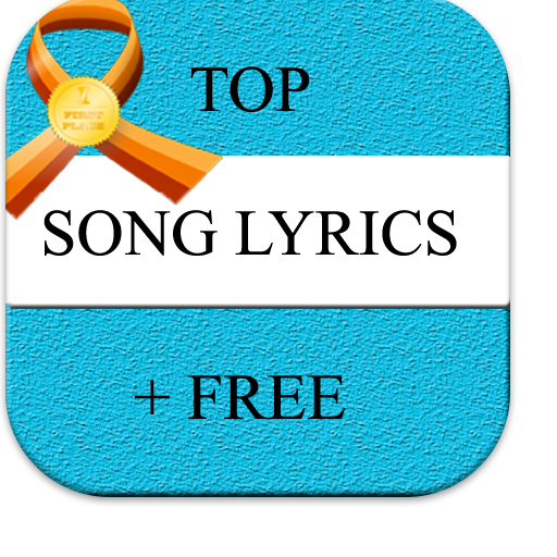 30 P nk Song Lyrics