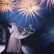 Wedding photographer Elena Utivaleeva (utivaleeva). Photo of 02.11.2017