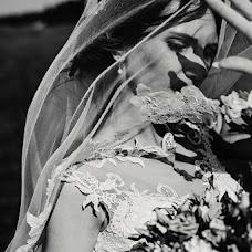 Wedding photographer Ekaterina Ageeva (kotamak). Photo of 13.08.2018