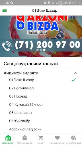 ARZONI BIZDA screenshot 2