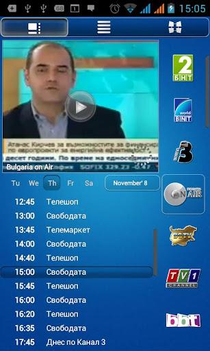 BGCN TV 3.1.1331 screenshots 1