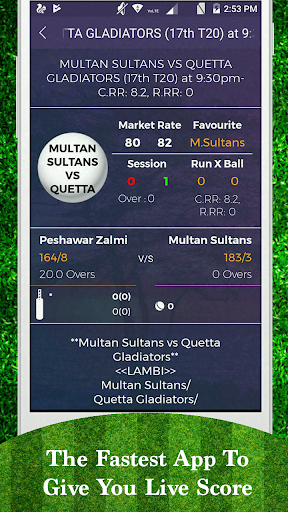 Cricket Live Line - Fastest Live IPL Score App for PC