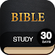 Bible Study - Study The Bible By Topic image