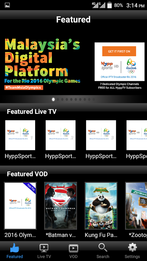 HyppTV Everywhere (phone)- screenshot