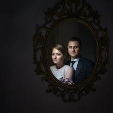 Wedding photographer Dmitriy Grant (grant). Photo of 25.05.2017