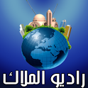Almalak Radio icon