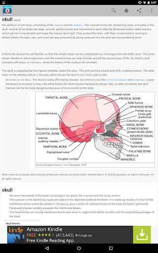 Medical Dictionary by Farlex 2.0.2 screenshots 7