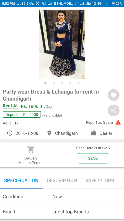 USEonRENT - Post Free Ad- screenshot