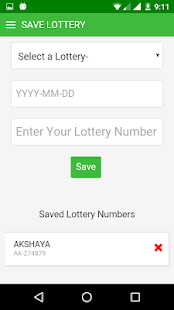 Kerala State Lottery Results- screenshot thumbnail