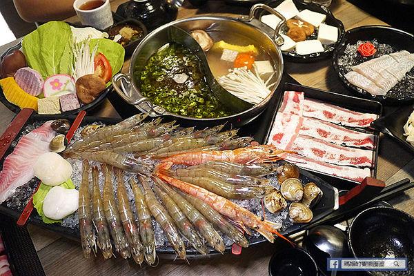 饗樂shabu精緻鍋品~蝦爆海鮮船超驚人!松山火鍋〡民生東路火鍋〡民生東路宵夜
